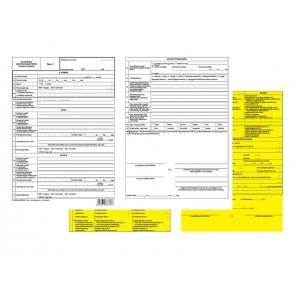 """Jegyzőkönyv születési bejelentésről 2 lapos garnitúra A/3 fekvő """"C.0243-69/2015"""""""