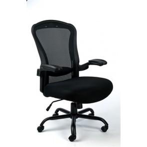 """Irodai szék,állítható karfával, fekete szövetborítás, feszített hálós háttámla,fekete lábkereszt, MAYAH """"Grande"""""""