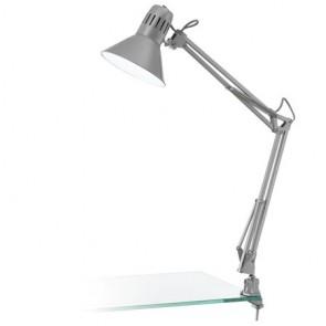 "Asztali lámpa, 40 W, EGLO ""Firmo"", ezüst"